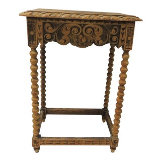 Carved French Country Rustic Wood Side Table