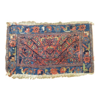 Vintage Persian Rug, 1'1'' x 1'8''