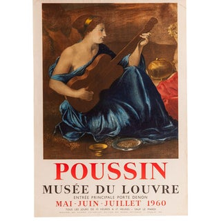 Poussin Art Exhibition Poster