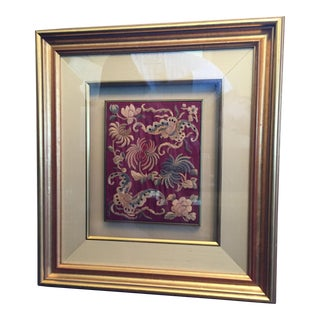 Antique Silk Chinese Embroidery Custom Framed
