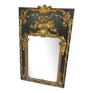 John Richard Wood Mirror