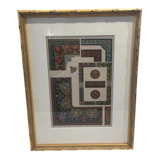 Framed Illustrated Rug Motif Print