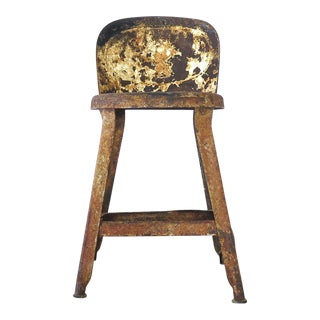Vintage Petite Metal Shop Stool