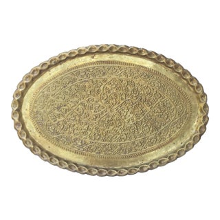 Vintage Large Oval Brass Tray With Embossed Floral Design and Scalloped Edge Detail