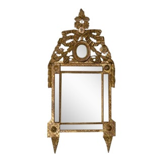 French Louis 16th Gilt Mirror