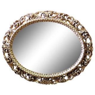 Gilt Carved Oval Mirror
