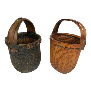 Antique Japanese Gathering Baskets- A Pair