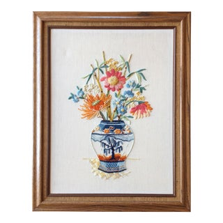 Vintage Framed Cross Stitch Art