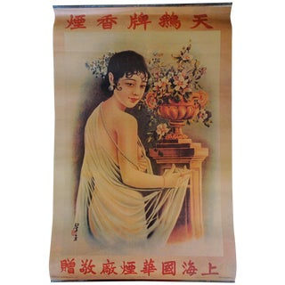 1920's Chinese Advertising Poster