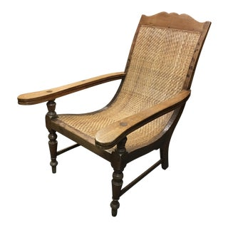 Vintage Balinese Plantation Chair