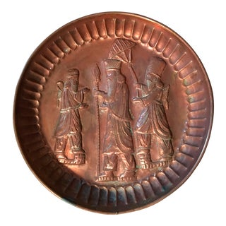 Magi Copper Repousse Wall Plate
