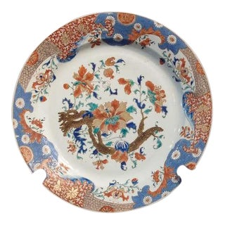 A Chinese Porcelain Charger