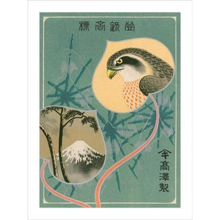 Vintage Japanese Sake Label Archival Print