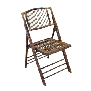 Vintage Tortoise Shell Bamboo Folding Chair
