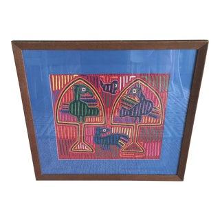 Vintage Framed Mola Textile Art