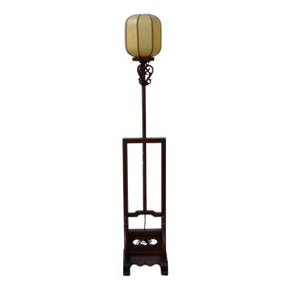 Traditional Chinese Style Wood & Brass Lamp