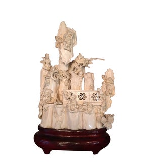 Chinesse Bone Ivory Carved Hanging Gardens