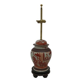 "Chinese Toile ""La Famille"" Ginger Jar Lamp"