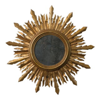 Mid Century Carved Gilt Wood Sunburst Mirror