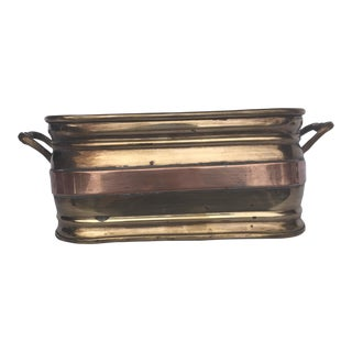 Brass & Copper Rectangular Planter With Handles
