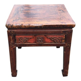 Late 19th Century Q'ing Dynasty Red Lacquered Elm Side Table