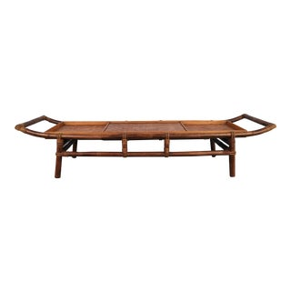 John Wisner Ficks Reed Bamboo Coffee Table