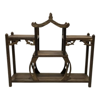 Vintage Chinese Display Stand