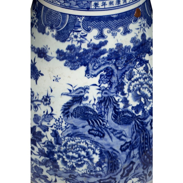 Large Blue & White Phoenix Jars - Pair - Image 3 of 4