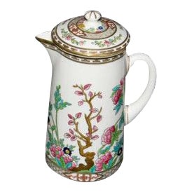 Indian Tree Serving Pitcher With Lid