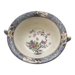 Lenox Ming Pattern Porcelain Berry Bowl