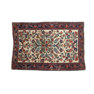 Antique Fine Hamadan Rug Mat - 2' x 2'11""