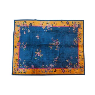 """Vintage Art Deco Carpet - 9'1"""" X 11'7"""""""