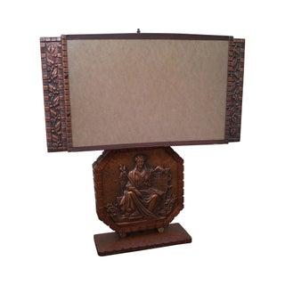 Copper Relief Repousse & Teak Lamp