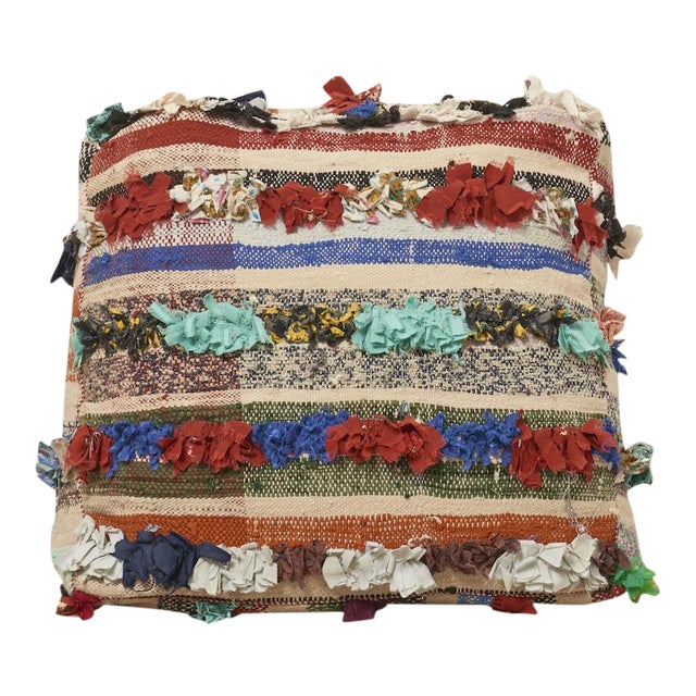 Image of Moroccan Multicolor Floor Cushion Pouf