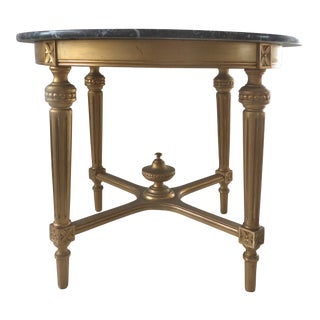 Neoclassic Revival Gilt-wood Center Table