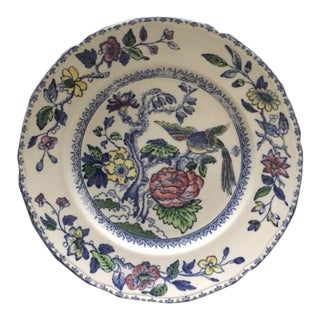 Wedgwood & Co Ltd Vintage Salad Plate