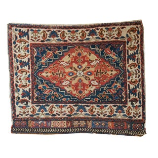 "Antique West Persian Square Bag Face Rug Mat - 2'6"" x 2'"
