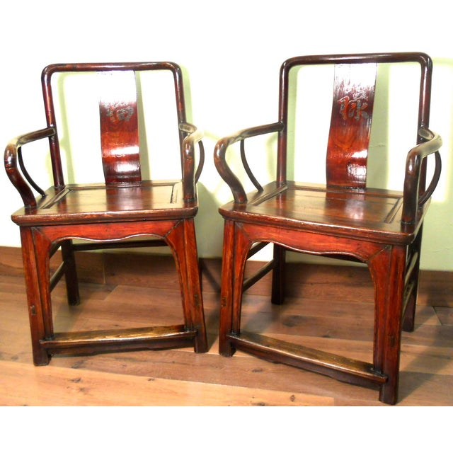 Antique Chinese Ming Armchairs - A Pair - Image 2 of 9