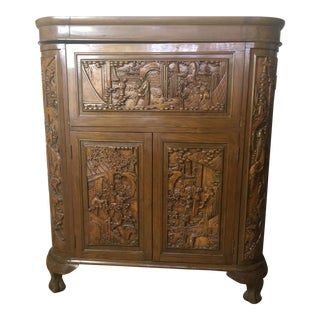Chinese Carved Dry Bar