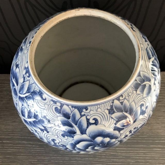 Chinese Blue & White Porcelain Vase - Image 4 of 6