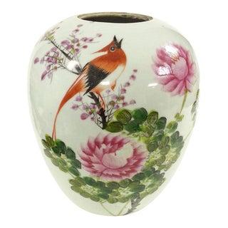 Famille Rose Flower & Bird Design Vase