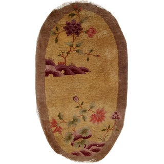 1920s Hand Made Antique Art Deco Chinese Rug - 2′4″ × 4′2″