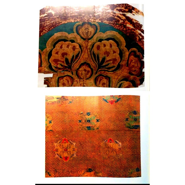 Image of 1963 Textiles in The Shosoin - 2 Volume Set