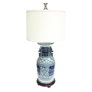 Vintage Tall Asian / Chinese Style Blue & White Urn Table Lamp