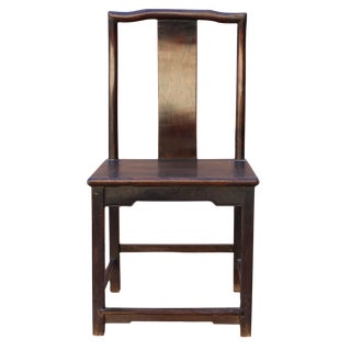 Traditional Chinese Solid Rosewood Chair