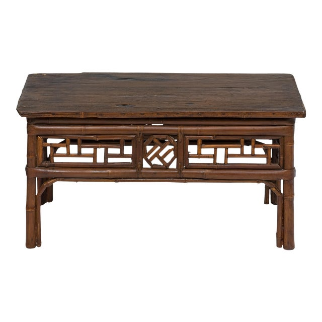 Antique Sarreid LTD Bamboo & Pine Tea Table - Image 1 of 8