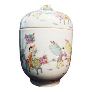 Famille Rose Porcelain lidded Vase