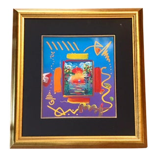 Modern Peter Max Better World Mixed Media Collage