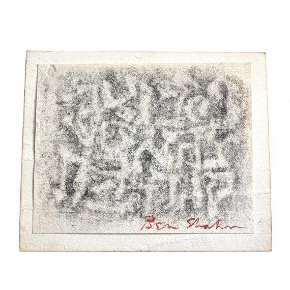 Ben Shahn Alphabet of Creation Drawing - Image 1 of 4