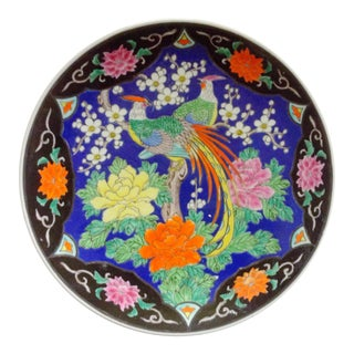 Japanese Birds & Cherry Blossom Charger